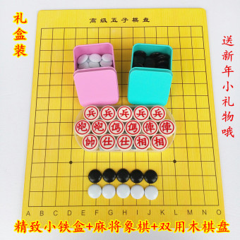 Backgammon four sub chess iron gift game chess wooden board