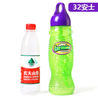 Harga Baobao children's supplement Liquid