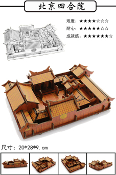 Beijing Temple of Heaven wooden large handmade assembled model