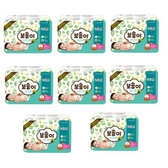 BOSOMI Natural Cotton Diapers Newborn 4Pack 240 pcs