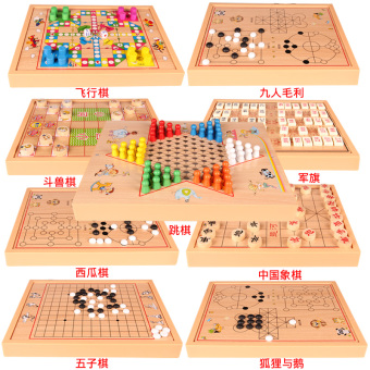 Checkers flight chess backgammon chess desktop game multi-functionadult chess Children's Educational Wooden Toys