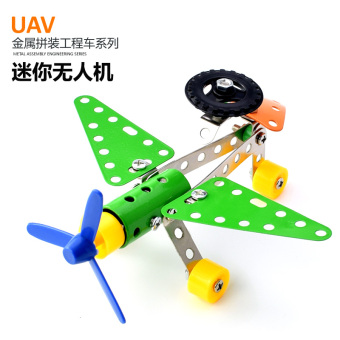 Harga Children's Educational Model boy's toys