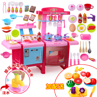 Childrens Kitchen Over Every Family Toys Fruit Honestly Music Boy Girl Cooking Game Simulation Set