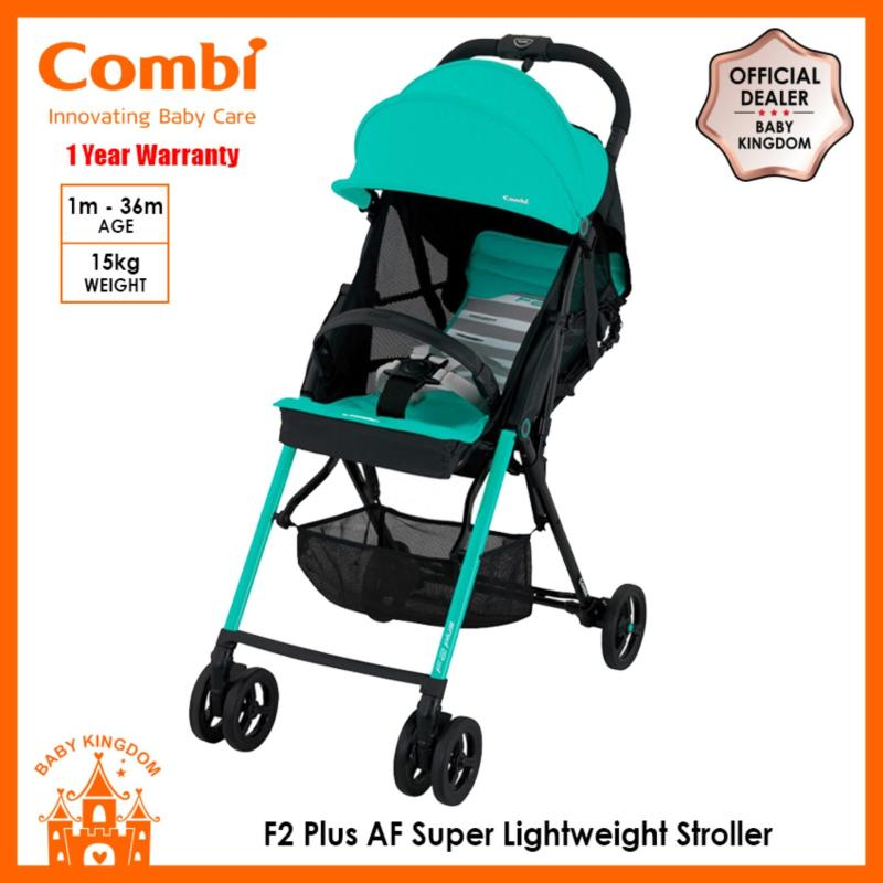 Combi F2 Plus AF (Green) Singapore