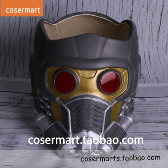 [COS ermart] of the galaxy team star Lord star jazz COS play helmetHalloween mask