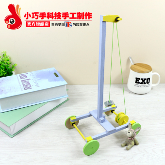 Harga DIY potential kinetic energy science experiments science and technology small production small car