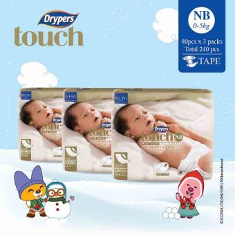 Drypers Touch NB 80s x 3 packs (0 - 5kg) 240pcs/box