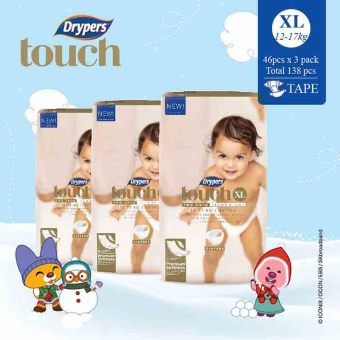 Drypers Touch XL 46s x 3 packs (12 - 17kg) 138pcs/box