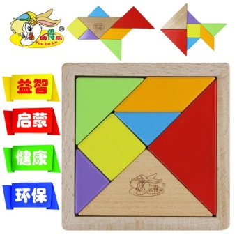 Harga Educational Building Blocks wooden puzzle 3d puzzle
