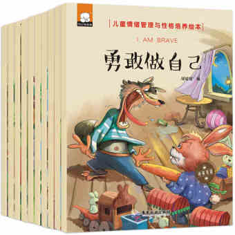 ENLIGHTEN Anniversery In English And Bilingual Drawing Book
