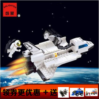ENLIGHTEN plastic fight inserted assembled building blocks assembled model aerospace aircraft