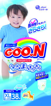 GOO.N JV Pants Boys XL 38 x 3 packs (11-17kg)