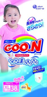 GOO.N JV Pants Girls XL 38 x 3 packs (12-20 kg)