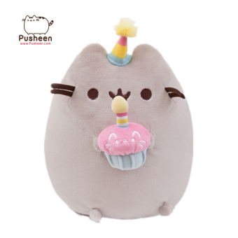 Gund pusheen 27cm cushion birthday gift pillow