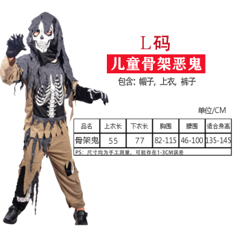Harga Halloween costume adult men's Vampire ghost robe horror devil deathwizard COS play performance clothing