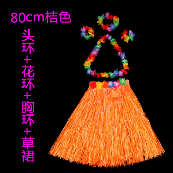 Halloween grass skirt dance clothing Hawaiian grass skirt dance 80cm adult Hawaiian grass skirt five sets of suits