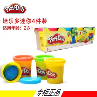 Harga Hasbro red, green and yellow handmade for making toys colored clay