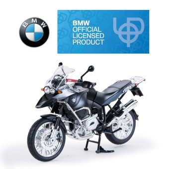 Harga Star car model bmw motorcycle alloy model simulation toys for children car 1:9 static cars