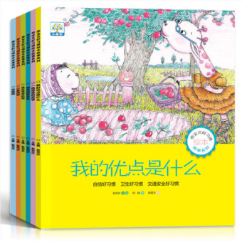 Harga Small fruit tree good baby good habits picture books story series full 6 book ENLIGHTEN know good habits picture books story