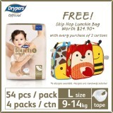Harga 2 Cartons of Drypers Touch L [FREE Skip Hop Zoo Lunchie Bag]