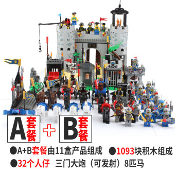 Harga Future Knight Group Castle military Children assembled building blocks I the world toys 3-6-14 year old or more boy