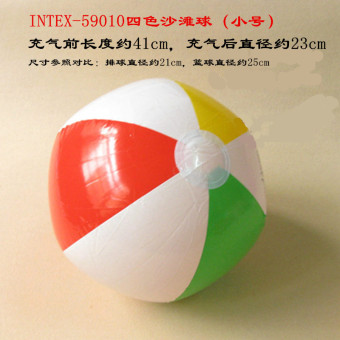 Harga Intex four color inflatable playing in the water ball