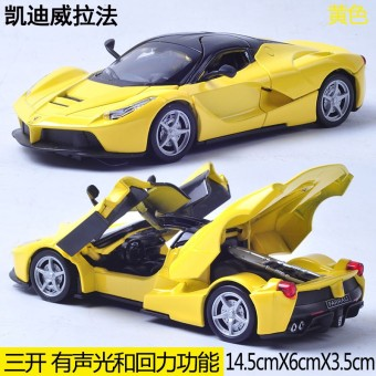 Harga Children's toy car model alloy car toy car simulation boy 1:32110 roadster car model acoustooptical open the door