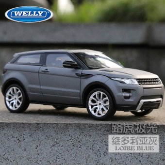 Harga Rejoice in willie Welly cars land rover aurora original simulation alloy car model cars