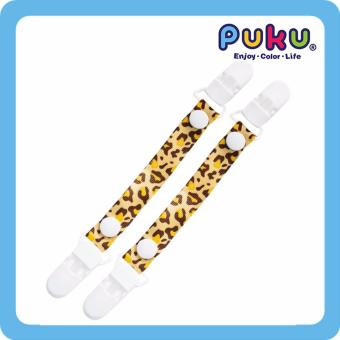 Harga Puku Magic Chain (leopard design)