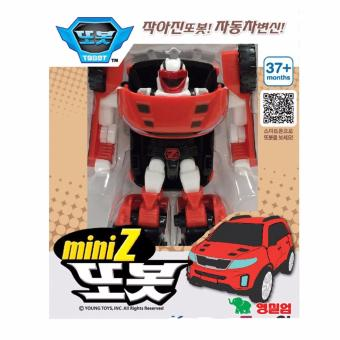 Harga TOBOT MINI Z Advanture Transformer Robot Car Toy