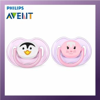 Philips Avent Animal Pacifiers 0-6M Pink