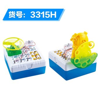 Harga Children's science experiment kit science educational diy science toy hands brains puzzle force development years old