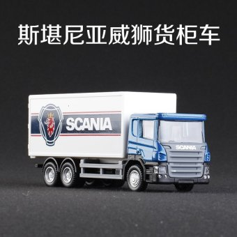 Harga Hong kong yufeng alloy car models artificial car model toy container truck germany man truck