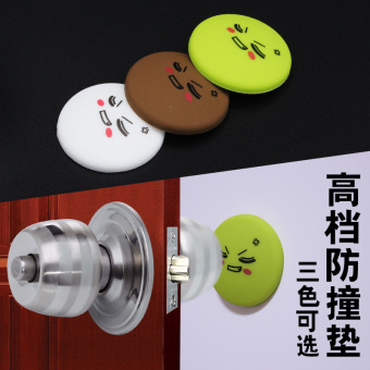 Harga Security door dingmen suction wall cartoon handle door protective pad bumper pad door bumper 4 pcs