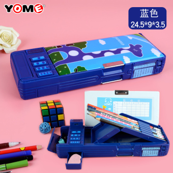 Harga Yome primary school students stationery flower girl plastic pencil box multifunctional pencil case boys girls korean children