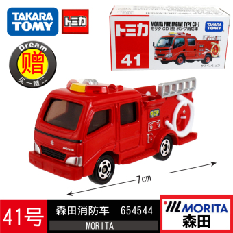 Harga Tomy morita FIRE engine type CD-I no. 41 alloy car models fire truck 654544