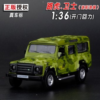 Harga Free postage 4 yufeng land rover defender camouflage paint 27:1 warrior open the door alloy car model toy car