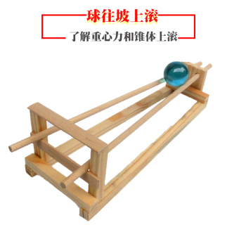 Harga Small production technology equipment guaipo wooden cone roll on science gizmo toy puzzle diy handmade