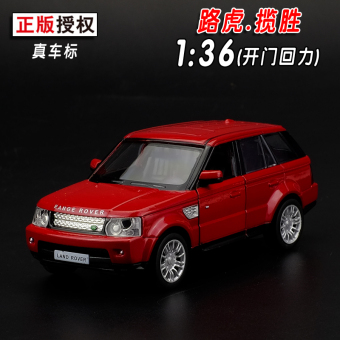 Harga Free postage 4 yufeng land rover range rover 27:1 warrior open the door alloy car model toy car