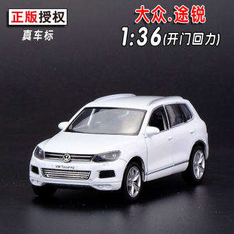 Harga Free postage 4 27:1 yufeng volkswagen touareg alloy car model warrior open the door toy car