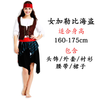 Harga Halloween costume makeup dance pirate COS Jack Captain adult men and women Pirates of the Caribbean pirate costumes clothes