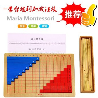 Harga Mongolia and Taiwan Lee mathematics teaching aids children's plus subtraction board Montessori math teaching aids kindergarten early childhood ENLIGHTEN