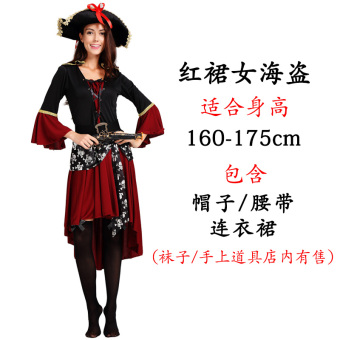 Harga Halloween fancy dress party COS play Pirates of the Caribbean female pirate clothing adult Jack Captain clothing
