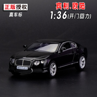 Harga Free postage 4 bentley continental yufeng 27:1 warrior open the door alloy car model toy car