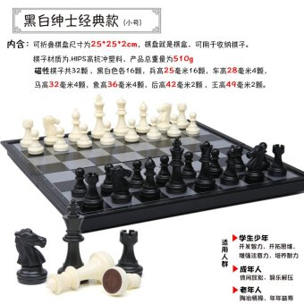 Harga Black and white International Chess high-grade magnetic American chess