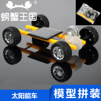 Harga Crab Kingdom assembled solar car