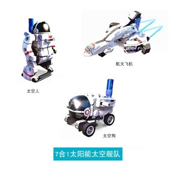 Harga Solar toys robot technology assembled children's boys building blocks puzzle assembled small production of experimental science