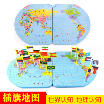 Harga Children's flag cognitive plug flag 7 years old 5 years old wooden puzzle geography National Learning Teaching with world dimensional map toys