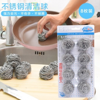 Harga Kitchen brush bowl clean ball wash bowl steel ball does not rust steel cleaning brush washing ball Steel velvet wire ball brush