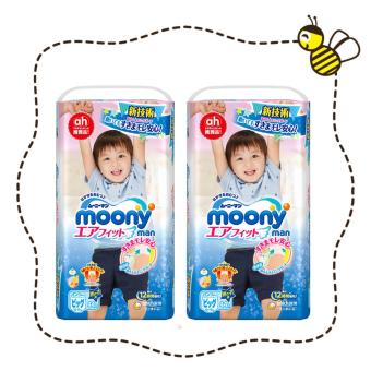Moony – Pants (Boys) – 2 packs (44 pieces / pack) – Size XL – Japan Version